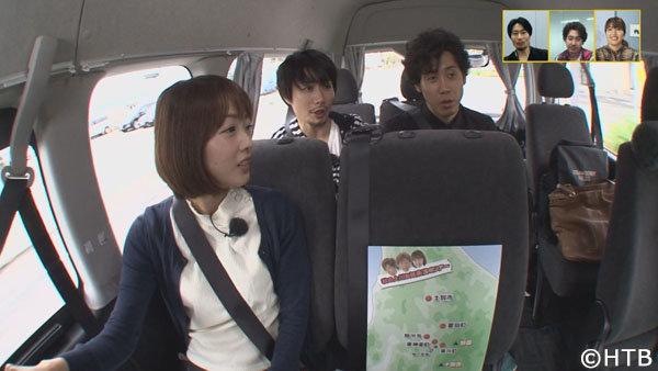 200630 onigiri_2.jpg