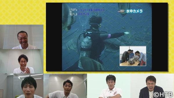 200709 hanatare.jpg
