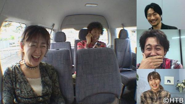 200714 onigiri.jpg