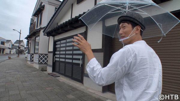 200804 onigiri_3.jpg