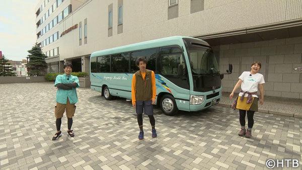 200825 onigiri_2.jpg