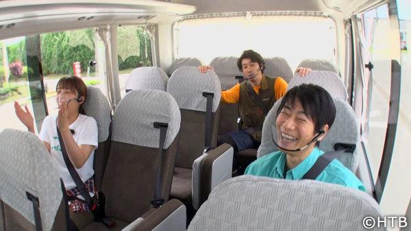 200825 onigiri_3.jpg