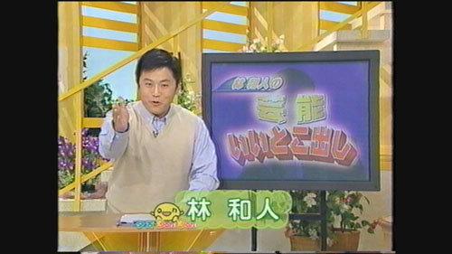 200910 hayashi_6.jpg