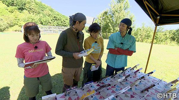 201027 onigiri_1.jpg