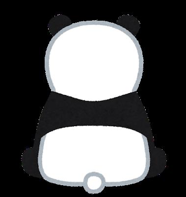 パンダ.png