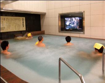 水素風呂.jpg