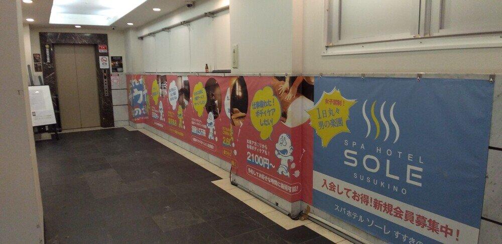 POP ひき DSC_1538.jpg