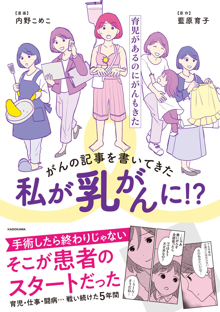 hyousi - コピー.jpg