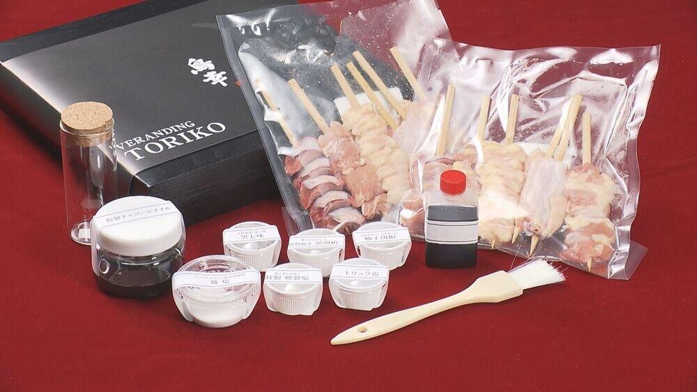 焼き鳥ミールキット食材と調味料.jpg