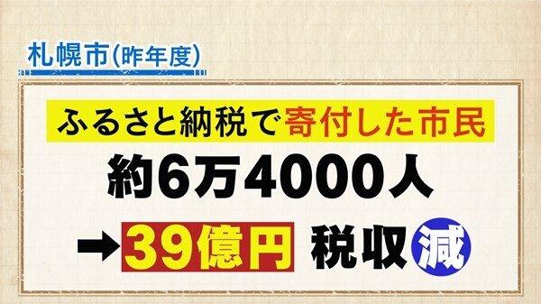 s_0002.jpg