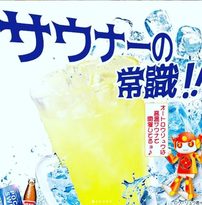オロポ絢ほのか.png
