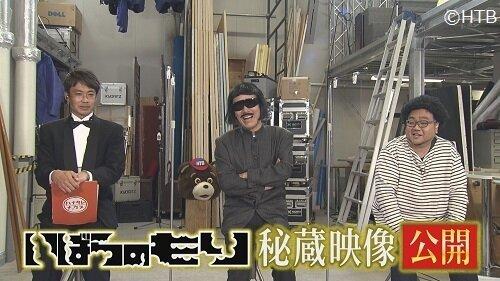 ハナタレ OA画像 21年3月18日①.jpg