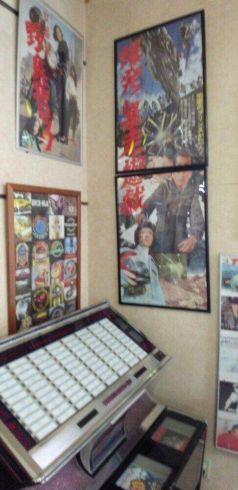 poster&jukebox.jpg