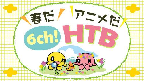 sodane_アニメ (2).jpg