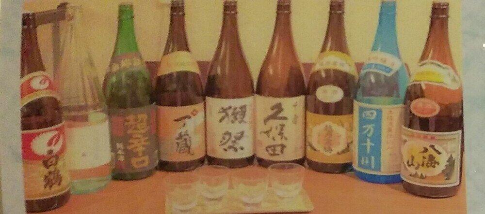RPG利き酒 (2).jpg