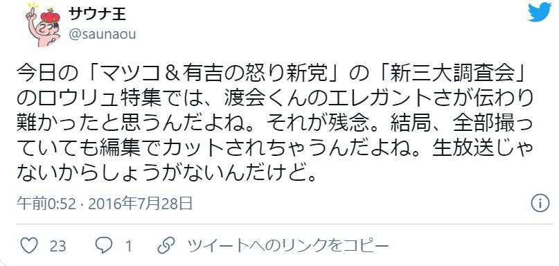 スクリーンショット (13).png