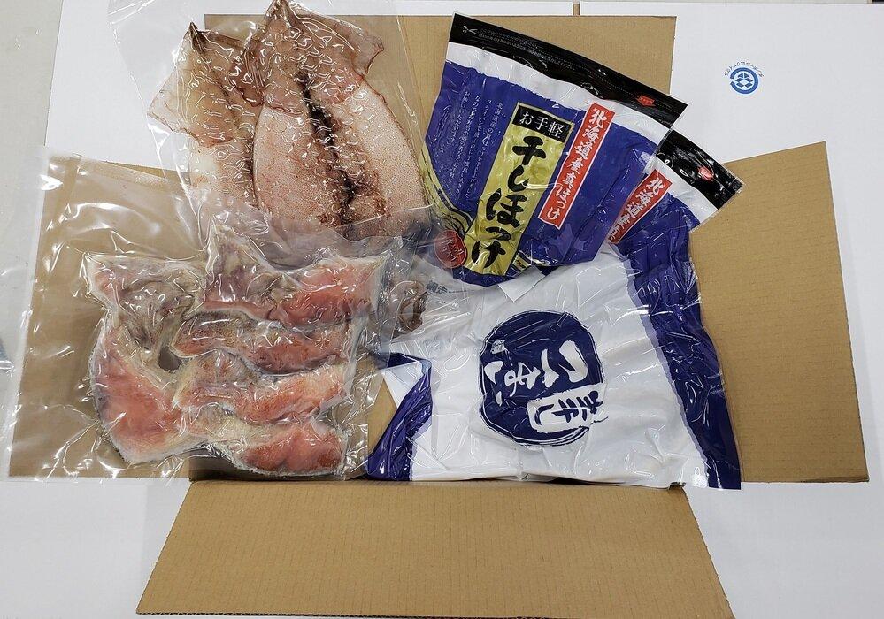210421_海鮮焼物セット_セット画像(リサイズ).jpg
