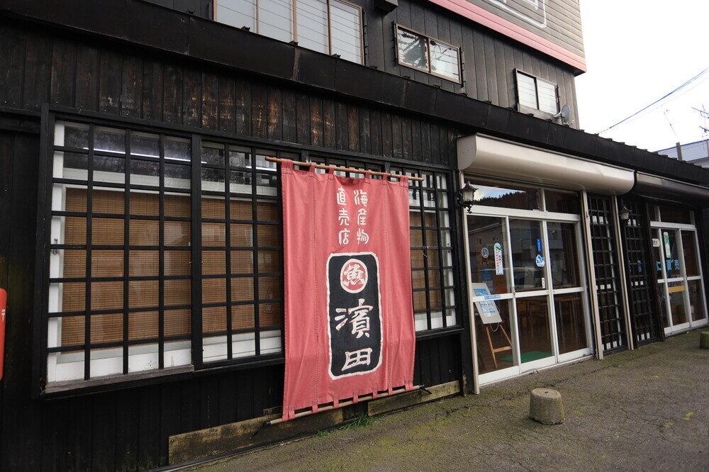 sodane-hamada-01.jpg