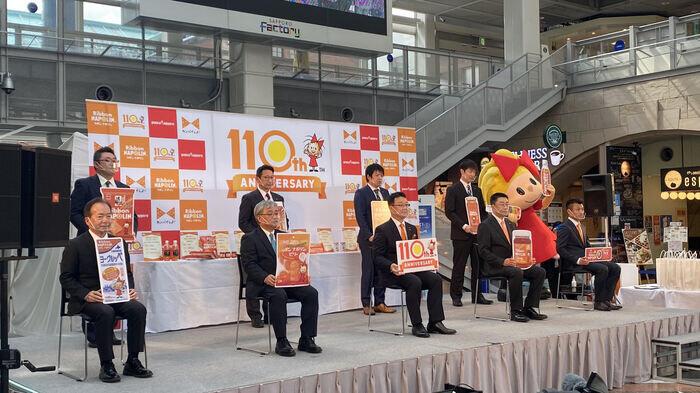 イベント記念写真.jpg