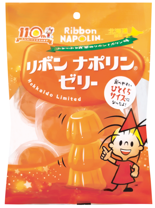 jelly.png