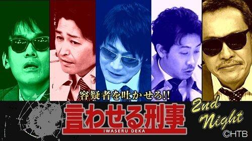 ハナタレ OA画像①21年5月27日 (1).jpg