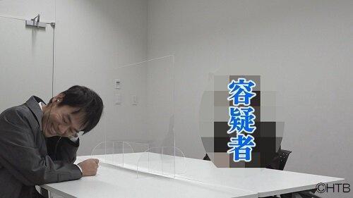 ハナタレ OA画像②21年5月27日.jpg