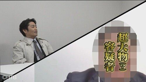 ハナタレ OA画像②21年6月3日.jpg