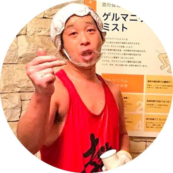 fujiwarakumicho.jpg