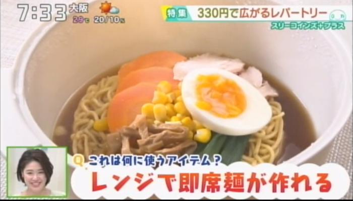 ビストロヌードル麺.png