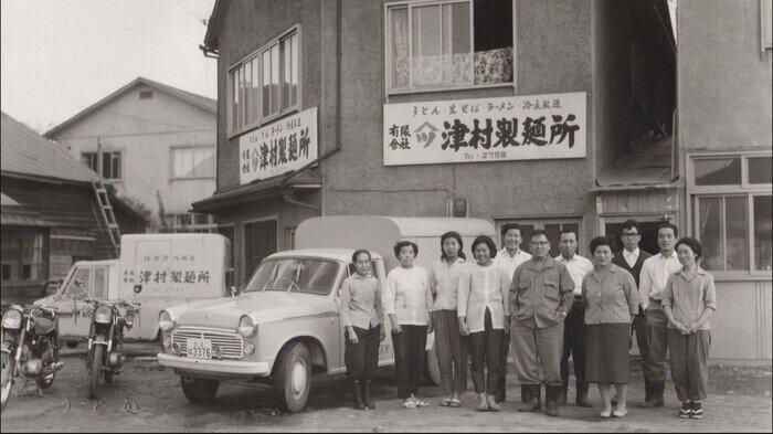 津村製麺所.jpg