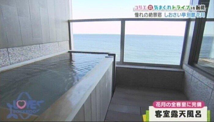 客室露天風呂.jpg