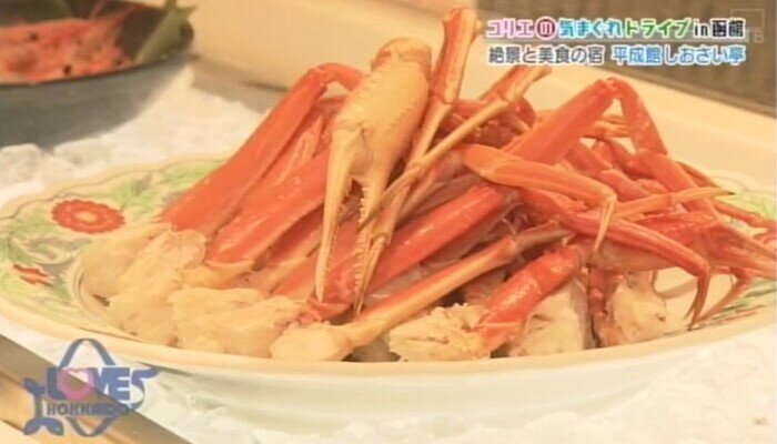 海鮮コーナー蟹.jpg