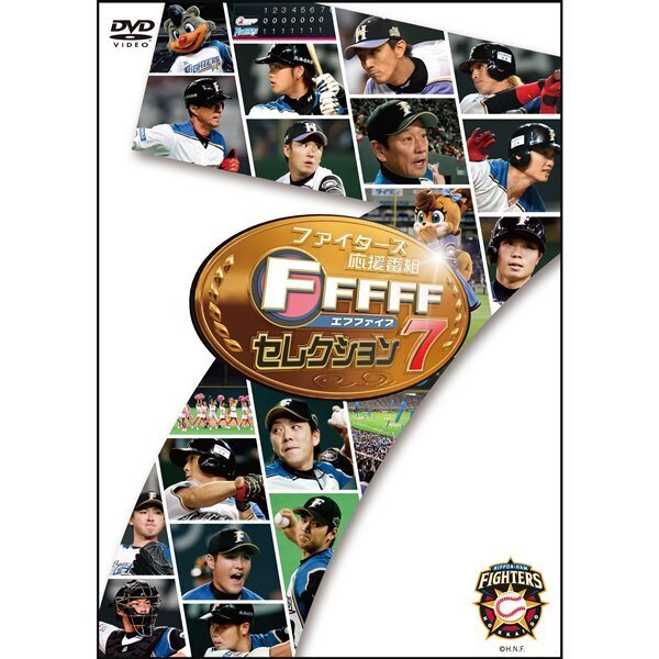 DVD第7弾.jpg
