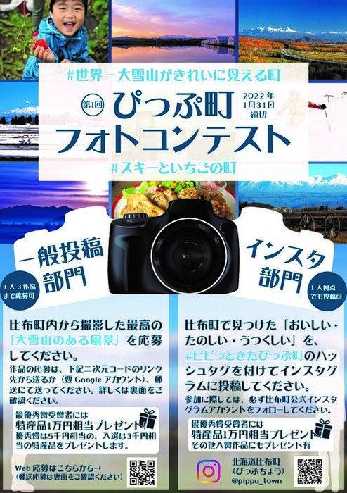 pip_photo_9.jpg