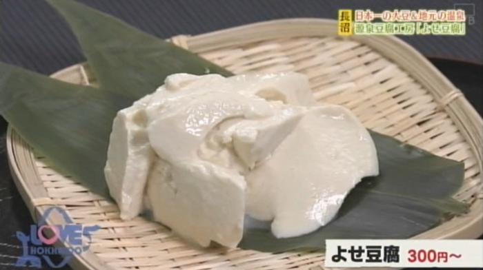 tofu4.png