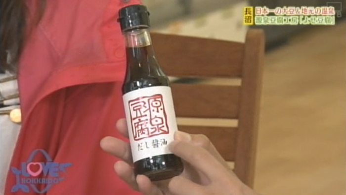 tofu7.png