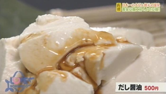 tofu8.png