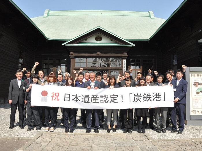 日本遺産1.JPG