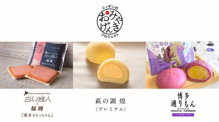 +logo_1006saiji_main.jpg