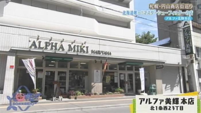 LH20211009_maruyama_miki1.png