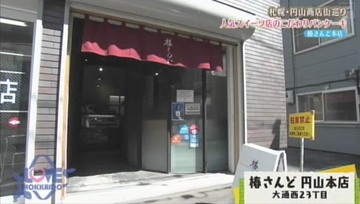 LH20211009_maruyama_tsubaki1.png