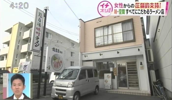 1013ramen_yu_gaikan.png